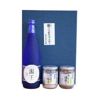 【新潟のお土産】ふるさと村限定酒・三幸の珍味ギフトセット