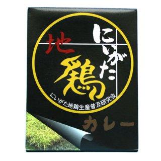 にいがた地鶏カレー(レトルトパウチ)200g