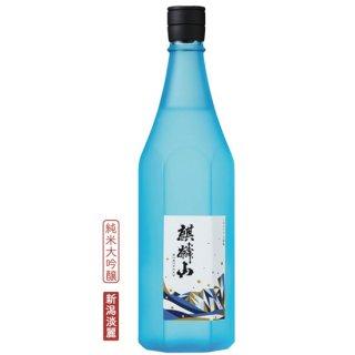麒麟山酒造 ながれぼし 純米大吟醸 1,800ml