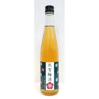 北雪酒造「北雪 梅酒」 佐渡島収穫の青梅使用 500ml 専用箱付き