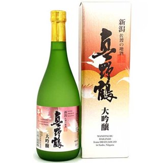 尾畑酒造「真野鶴 大吟醸」 新潟の五百万石使用 淡麗辛口 紙製の化粧箱入り720ml