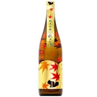 高野酒造(新潟市)越路吹雪 秋あがり 純米吟醸酒 720ml