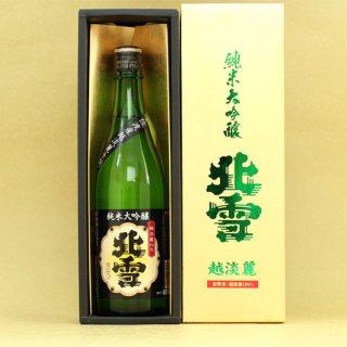 北雪酒造 純米大吟醸 越淡麗 720ml