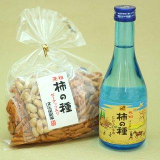 吉乃川「浪花屋の柿の種に合う日本酒」と「柿の種(ピーナッツ入り)」セット