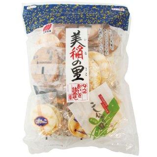 三幸製菓 美稲の里(チャック付き)三幸製菓特選の9つの美味しさを詰め合わせ。