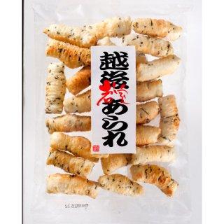 末広製菓 こんぶ餅