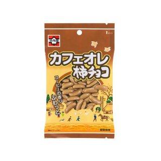 浪花屋製菓 カフェオレ柿チョコ 1袋
