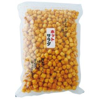 竹内製菓 ホットサラダ
