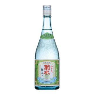 菊水酒造 新米新酒ふなぐち菊水一番しぼり 吟醸生原酒 720ml
