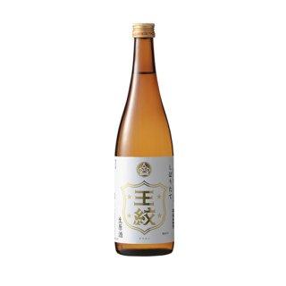 市島酒造 王紋 しぼりたて生原酒 720ml