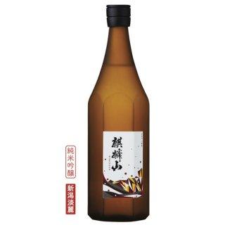 麒麟山酒造 金雲母(きんうんも) 純米吟醸 720ml