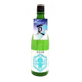 【北雪 純米吟醸(季節限定)】 北雪酒造(佐渡市)720ml