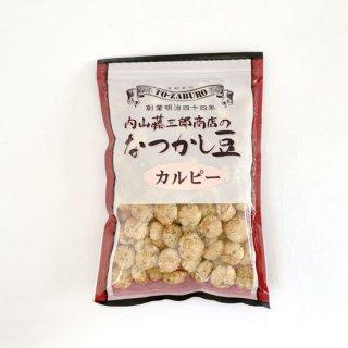 内山藤三郎商店 カルピー  250g/1袋