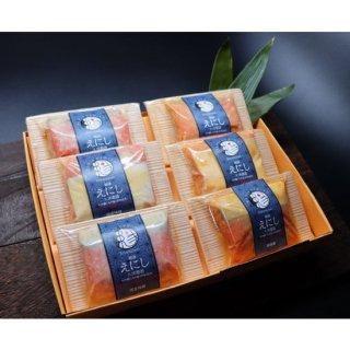 越後えにし(小針水産) 西京味噌と赤味噌に大洋酒造(新潟県村上市)の大吟醸「大洋盛」酒粕を配合し上質なサーモンに合わせた一品 6切入り 冷凍品