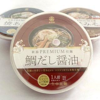 新潟プレミアム拉麺 鯛だし醤油ラーメン(めん110g)一人前 生中太麺 常温