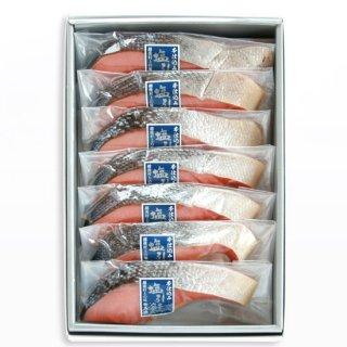 永徳(村上市)塩引鮭切身 N-7G00 7切れ(1切約70g)冷凍品