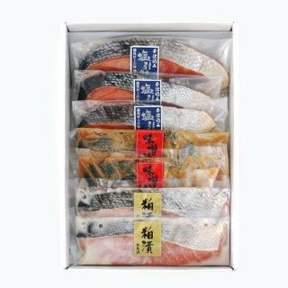 永徳(村上市)塩引鮭切身・味噌漬・粕漬セット 塩引鮭切身 1切(約70g)×3パック・秋鮭の味噌漬1切(約80g)×2パック・秋鮭の粕漬 各1切(約80g)×2パック 冷凍品