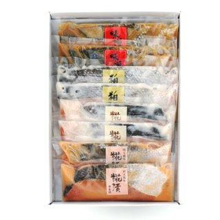 永徳(村上市)鮭彩菜セット 秋鮭の味噌漬 1切×2パック・秋鮭の粕漬1切×2パック・秋鮭の糀漬明太風 1切×2パック・秋鮭の糀漬 1切×2パック(約160g)真空パック個包装 冷凍品