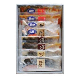 永徳(村上市)鮭彩菜セット 銀鮭の味噌漬1切×2パック・銀鮭の粕漬1切×2パック・秋鮭の醬油みりん漬 1切×2パック・秋鮭の糀漬1切×2パック(各約160g)真空パック個包装