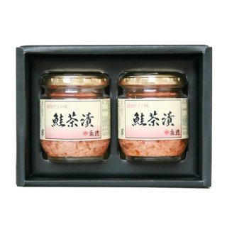 永徳(村上市)鮭茶漬2本セット 鮭茶漬100g×2本 常温