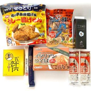 【新潟 お土産 通販】 ふるさと小包 7種食べ比べセット