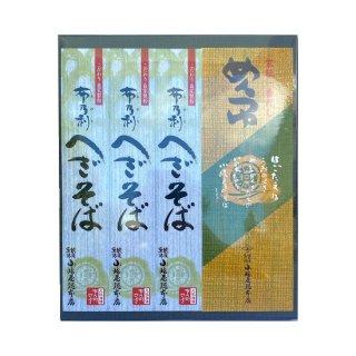 【十日町市のお土産 通販】小嶋屋総本店 布乃利へぎそば 200g×3袋 つゆ付 K-3T 乾麺
