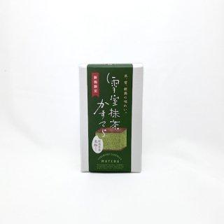【新潟のお土産 通販】 雪室抹茶かすてら 新潟県産米粉入り 新潟限定 6切