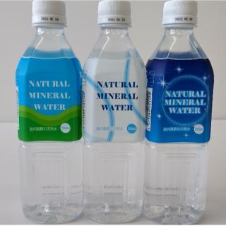 胎内高原の天然水 3本セット