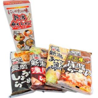 新潟4大ラーメンセット(濃厚味噌・あっさり醤油・背油・生姜)たて箱 4種
