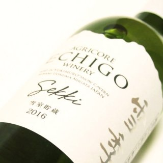 【南魚沼市のお土産】越後ワイン 雪季(せっき) <白> 750ml