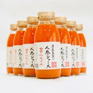 【魚沼のお土産】人参ジュース   200ml 20本
