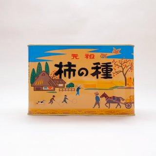 【新潟のお土産】柿の種進物缶 27g×12