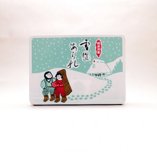【新潟のお土産】雪国あられ 60g×4袋