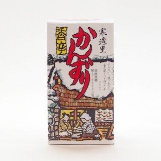 【妙高市のお土産】かんずり 70g