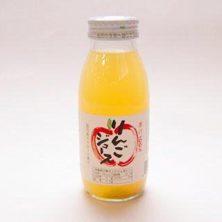 りんごジュース  200ml×20本
