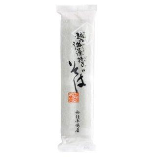 【長岡市のお土産】越の海藻挽き乾麺 KS-1 そば「200g×36袋」