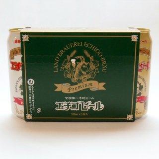 【新潟のお土産】PREMIUM BEER エチゴビール ベストセレクション(350ml×3本)×8セット