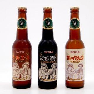 【新潟のお土産】無ろ過チルドビール 330ml×3種 各8本