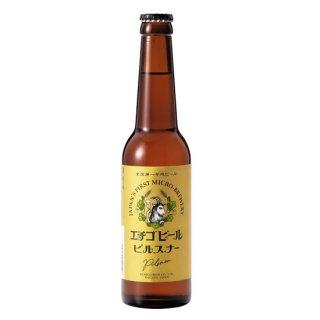 【新潟のお土産】エチゴビール ピルスナー ボトル ろ過ビール 330ml×12本