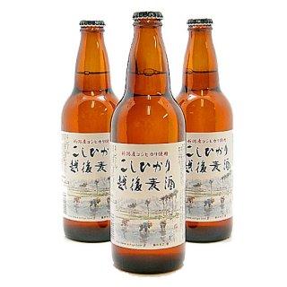 【新潟のお土産】ビール こしひかり越後麦酒 新潟県産こしひかり使用 スッキリと喉越しで、キレの有る辛口ビール IBU:16 500ml×15本 受発注商品の為。お届けまでに一週間前後頂きます