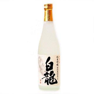 白龍 純米吟醸 (発送箱込) 1800ml
