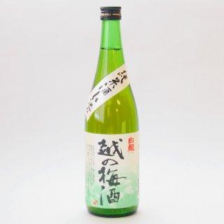 【新潟のお土産】純米酒仕込み 越の梅酒 (発送箱込) 1800ml