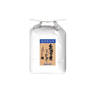 平成30年産 特別栽培米 魚沼コシヒカリ 5k