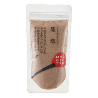 佐渡の深海塩(みしお)・ほんのり甘い海洋深層水の塩「藻塩」 160g