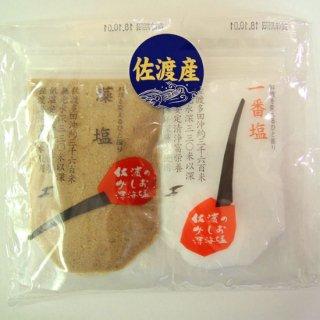 佐渡の深海塩(みしお)・ほんのり甘い海洋深層水の塩「藻塩・一番塩」 各1個 詰め合わせ