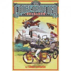 グローブトロッター:世界を巡る旅行者