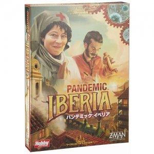 パンデミック:イベリア 日本語版