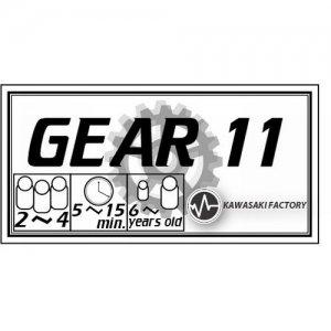 GEAR 11 / ギア11