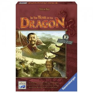 ドラゴンイヤー17