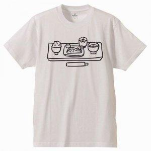 私の世界の見方Tシャツ−鮭定食